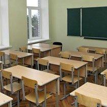 отделка школ в Ленинск-Кузнецком