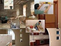 Все виды общестроительных работ, строительно-монтажных работ, ремонтных отделочных работ в Ленинск-Кузнецком